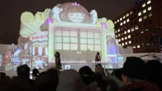 第68回さっぽろ雪まつり2017トットちゃんプロジェクションマッピング(ピ...