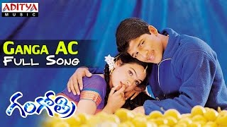 Gangothri Movie || Ganga AC Full Song || Allu Arjun, Aditi Agarwal