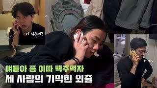 서울과기대 방구석 캠퍼스 공모전 시즌 3 [the la…