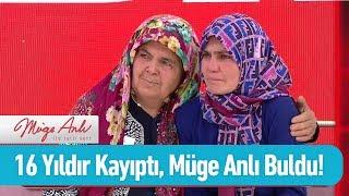 16 yıldır kayıptı, Müge Anlı buldu! - Müge Anlı ile Tatlı Sert 12 Nisan 2019
