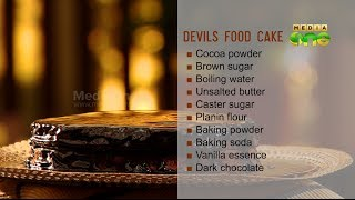 Cake Fest-2 Devils Food Cake By Anna