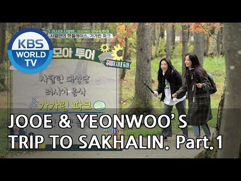 Jooe and Yeonwoo's trip to Sakhalin! Part.1 [Battle Trip/2018.11.18]