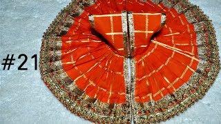 Summer dress (poshak) for  Laddu Gopal / Kanha Ji #21