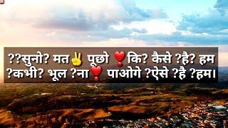 💖 Shero shayari whatsapp status video 2019 Attitude status 💖 | Love status | Yk creation Ykcreation