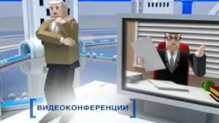 IP VPN Presentation for Rostelecom company