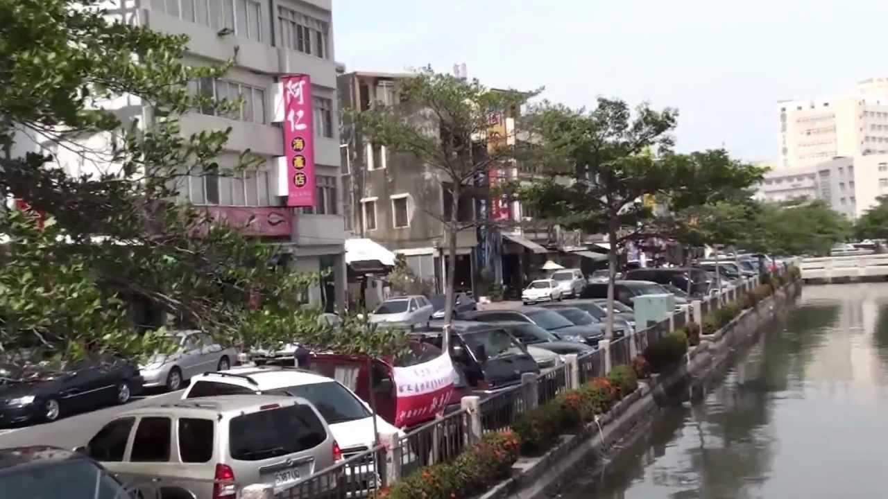 東港海產街 - YouTube