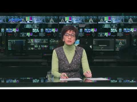 ТРК Аверс: Рада повернула покарання за брехню у деклараціях