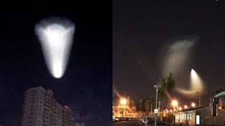 Did Beijing residents really spot a UFO?