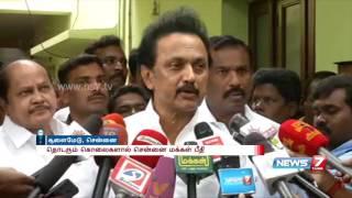 Stalin speaks after meeting deceased techie Swathy's father | News7 Tamil