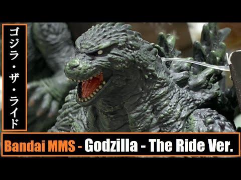 GSS - Bandai - Godzilla - The Ride ver. (Movie Monster Series) バンダイ ムービーモンスターシリーズ - ゴジラ - ザ・ライド ver