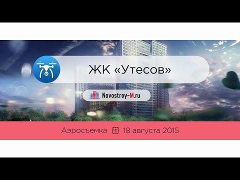 Отзыв владельца квартиры в ЖК Бурнаковский Нижний Новгородиз YouTube · Длительность: 1 мин55 с
