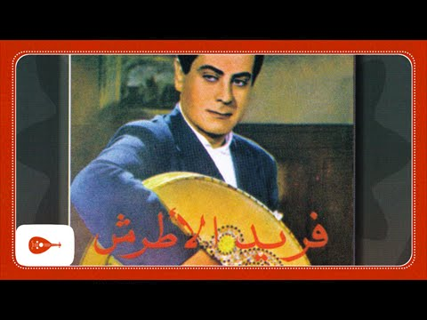 music farid atrach mp3
