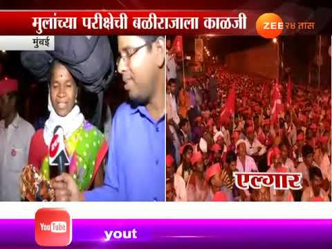 Mumbai Farmer Lady Reaction On Kisan Long Morcha In Mumbai