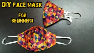 फ स म स क बन न क आस न तर क How to make face mask at home For beginners