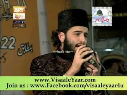 Urdu Naat( Balaghal Ula Bikamalihi)Sahbzada Hassan Haseeb Ur Rehman In Data Darbar.By Visaal
