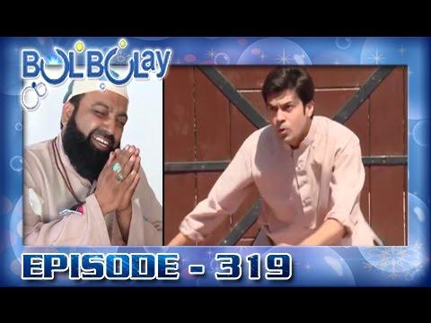 Bulbulay Ep 319 - ARY Digital Drama