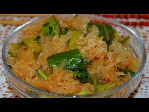 Салат из тремеллы с битыми огурцами(银耳拍黄瓜, Yín'ěr Pāi Huángguā). Китайская кухня.