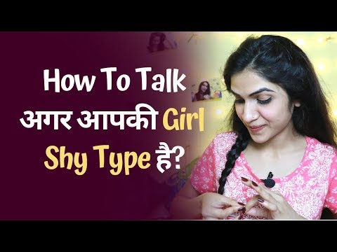 How To Talk To A Shy Girl | Tips To Open Up A Shy Girl | Mayuri Pandey