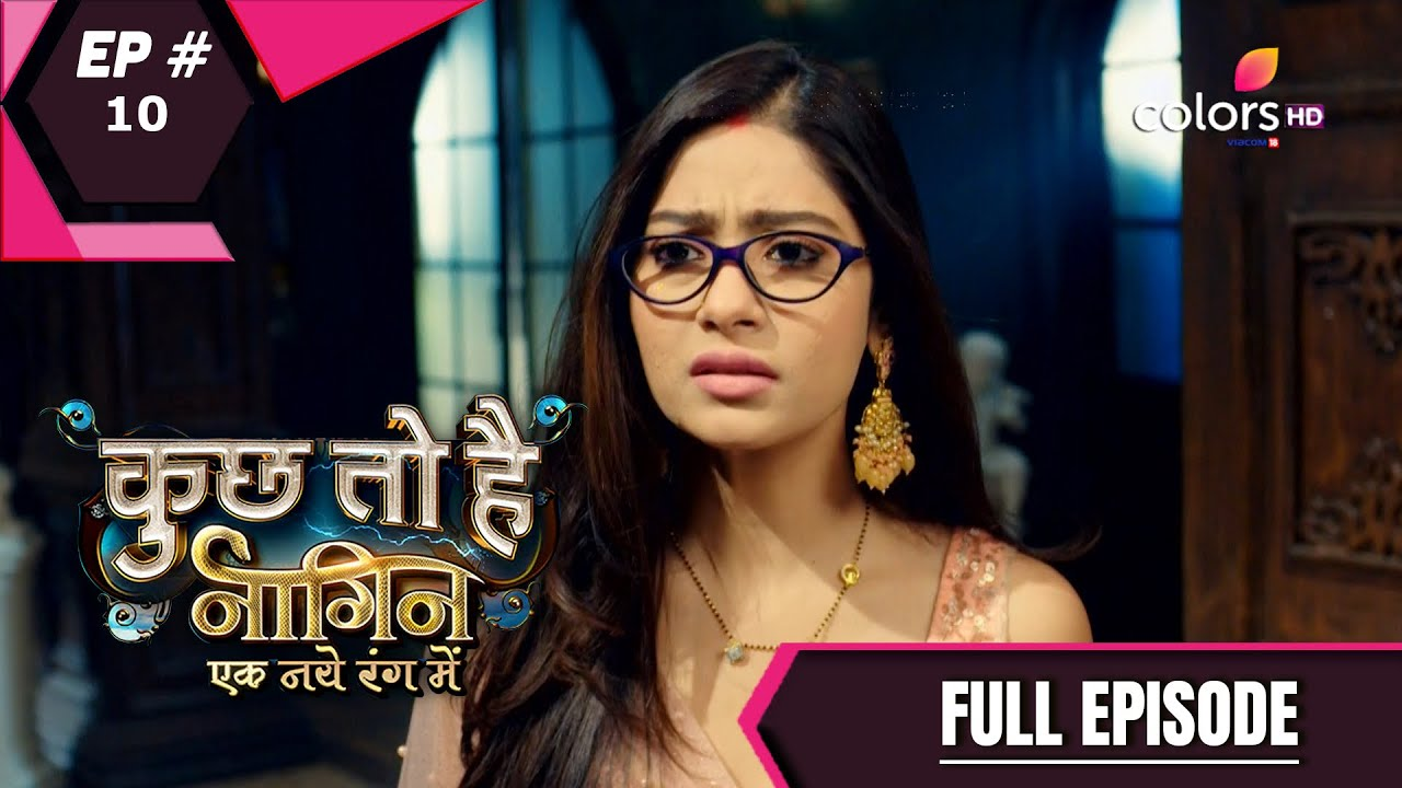 Download Kuch Toh Hai   कुछ तो है   Episode 10   13 March 2021