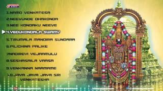 Namo Venkatesa Devotional Hits Jukebox Lord Venkateswara Swamy Bhakthi Geethalu