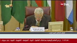مكرم محمد أحمد: على المجتمع الدولي أن يكون في صف حوار الحضارات