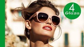 Как подобрать для себя идеальные очки для зрения(КАК ВЫБРАТЬ корригирующие ОЧКИ, которые идеально ПОДОЙДУТ ВАМ... ------------------------------------------------------------------------------..., 2014-04-18T12:45:46.000Z)
