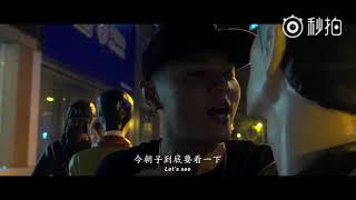 [SUP] C-BLOCK:大傻Damnshine - 一挑五 MV (Higher Sisters DISS)