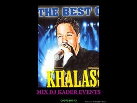 AMBIANCE CHAOUI STAIFI MIX 2018 I BEST OF KHALAS I DJ ORIENTAL DJ KADER EVENTS