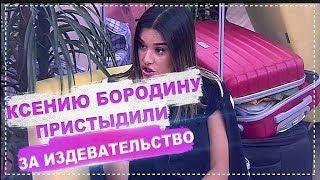 ДОМ 2 НОВОСТИ раньше эфира! (18.09.2018) 18 сентября 2018.