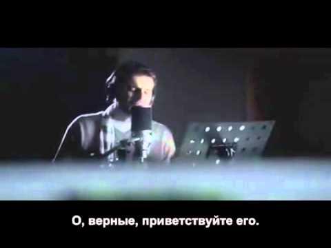 Sami YUsuf   Imena Allaha russkie subtitry 360