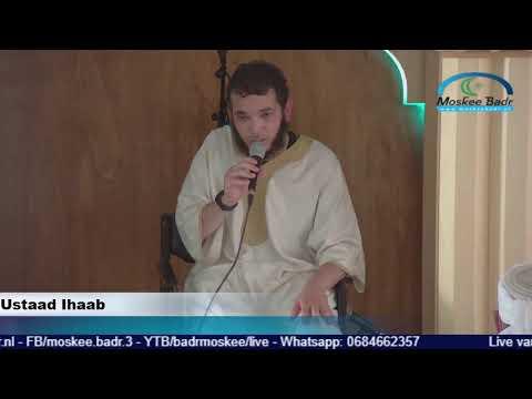 إمام حسين: مفهوم الأمر والنهي في القرءان الجزء الرابع