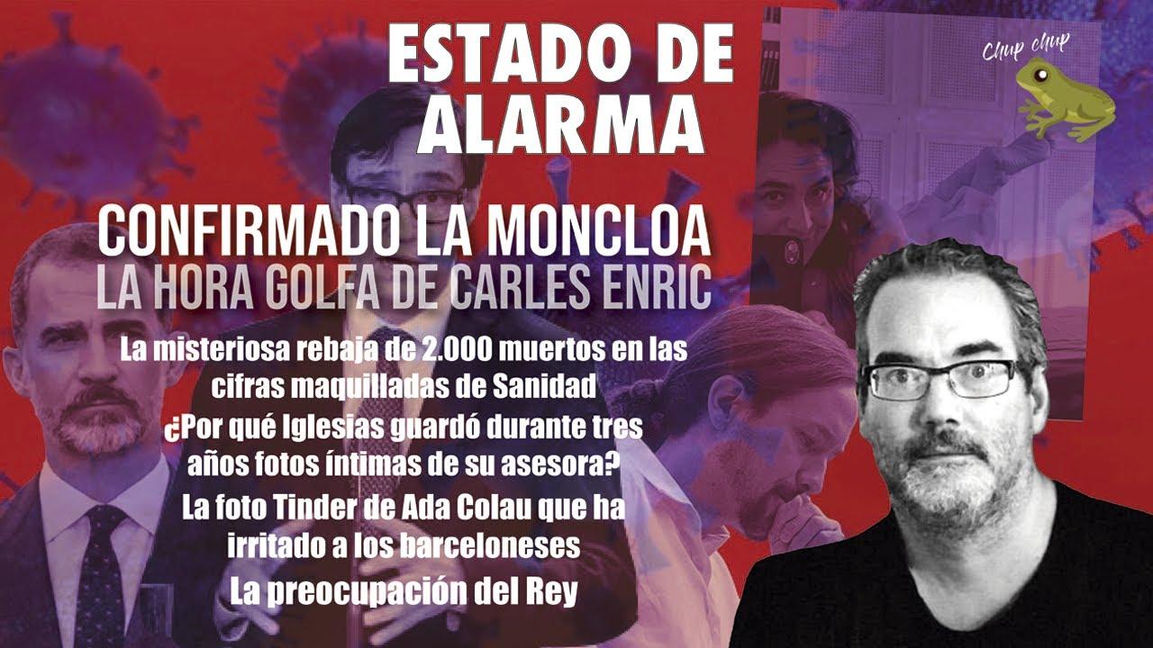 Carles Enric. ¿Por qué el Rey no toma el control? ¿Lo tiene 'secuestrado' Moncloa?