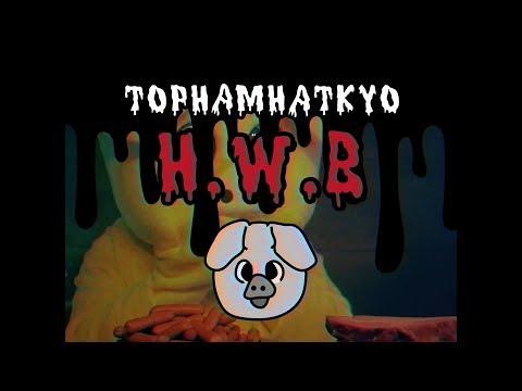 """トップハムハット狂 """"HWB""""【MV】"""