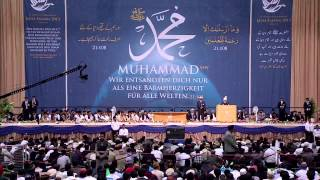 Friday Sermon: 28th June 2013 (Urdu)