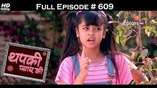 Thapki Pyar Ki - 15th March 2017 - थपकी प्यार की - Full Episode HD