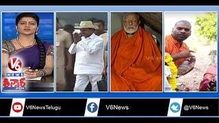 KCR Visits NTPC Power Plant | Lagadapati Rajagopal Survey | PM Modi Visits Kedarnath | Teenmaar News