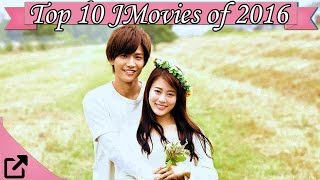 Top 10 Japanese Movies of 2016