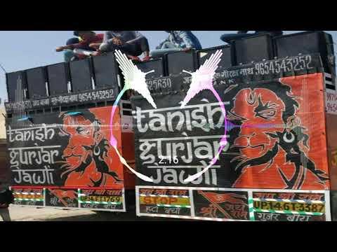 Bahu Bhole Ki Dj Ank NIRYA Dj Tanish Gujjar
