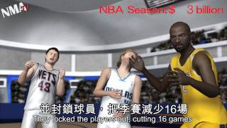 NBA 2011 lockout over, season to start on Christmas