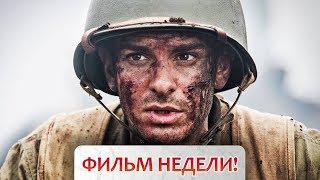 Фильм недели По соображениям совести