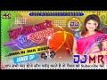 Jab Tum Aa jate Ho samne Hindi love dholki mix