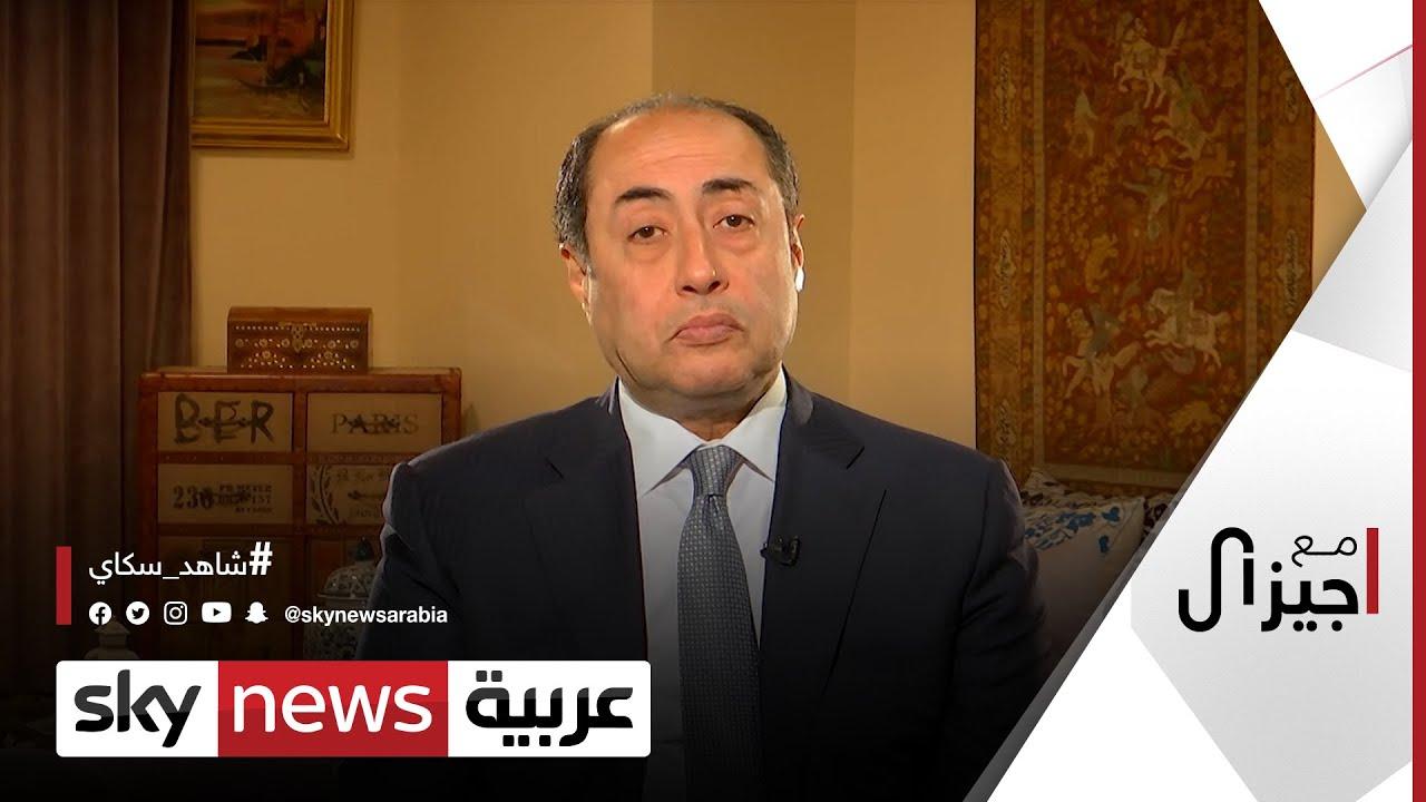 ما هي نتائج التحركات الدبلوماسية الأخيرة لجامعة الدول العربية | #مع_جيزال  - نشر قبل 3 ساعة