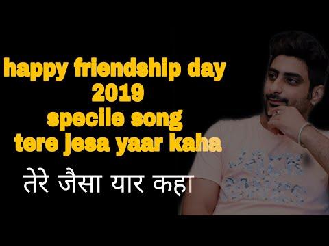    Tere Jaisa Yaar Kahan    A Heart Touching Friendship Story   PANKAJ KHATRI  