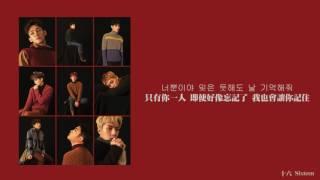 【韓中字】EXO ( 엑소 ) - Winter Heat