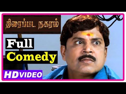 Thiraipada Nagaram Movie | Scenes | Full Comedy | Thambi Ramaiah | Devadarshini | Senthil | Priya