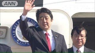 日米韓で首脳会談へ 安倍総理「未来志向の関係」(14/03/23)