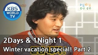 2 Days and 1 Night Season 1 | 1박 2일 시즌 1 - Winter vacation special!, part 2