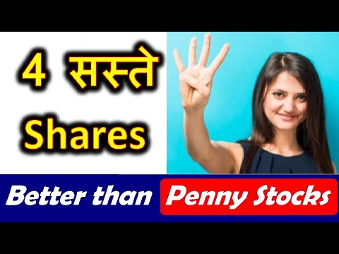 4 सस्ते Shares⚫ Fundamentally Strong and Better than Penny Stocks⚫Stock Market For Beginners by SMKC