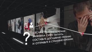Советы юриста. Вып.013