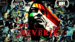 The Reverie | Sayantan Bose | Saugata Roy | Winner of B.N.C. fest